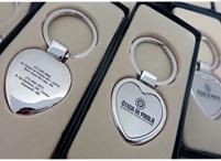 Lembrancinhas para casamento chaveiro giratorio coração personalizado Guanambi - Bahia